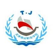 天津海运职业学院