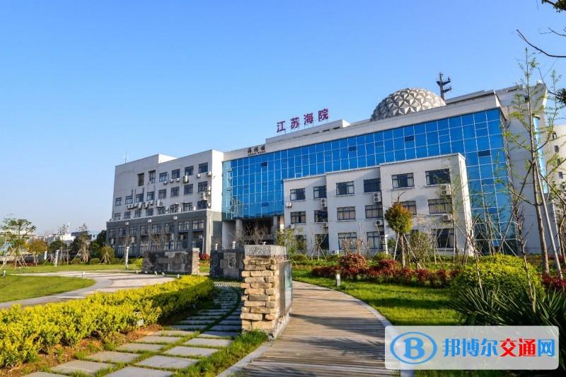 大连航运职业技术学院_南通航运职业技术学院_南京航运职业技术学校