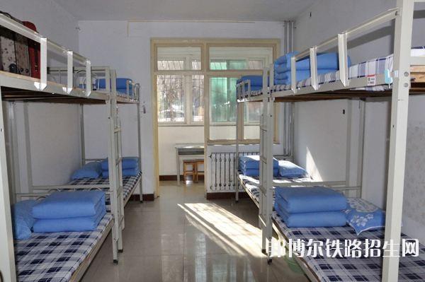 白河铁路职业教育中心宿舍条件