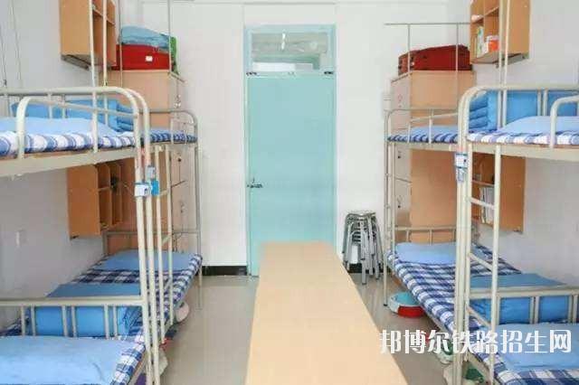 宝鸡铁路技师学院宿舍条件