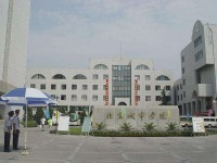 北京城市铁路学院2020年招生录取分数线