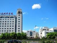 北京城市铁路学院历年录取分数线
