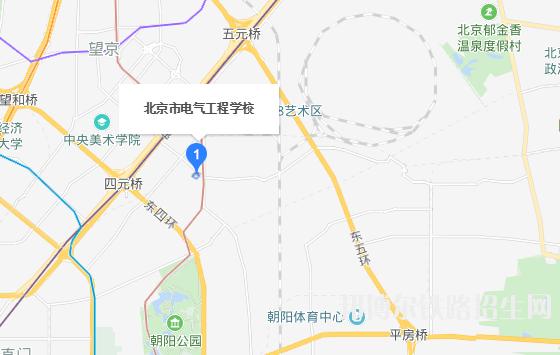 北京电气铁路工程学校地址在哪里