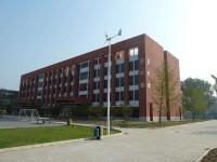 北京电气铁路工程学校网站网址