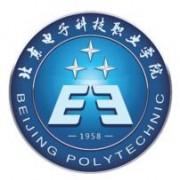 北京电子科技铁路职业学院