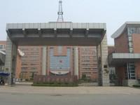北京电子科技铁路职业学院网站网址