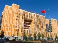 北京交通运输铁路职业学院是几本