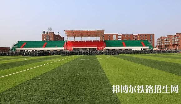 北京交通铁路学校2019年报名条件、招生对象