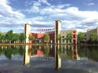 北京劳动保障铁路职业学院2020年招生录取分数线