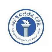 北京艺术传媒铁路职业学院