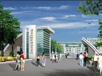 北京艺术传媒铁路职业学院网站网址