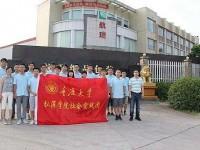 北京铁路自动化工程学校2020招生简章