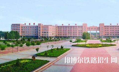 北京铁路自动化工程学校2019年报名条件、招生对象