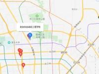 北京铁路自动化工程学校地址在哪里