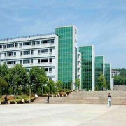 成都机械电子铁路职业技术学校