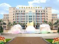 甘肃建筑铁路职业技术学院宿舍条件