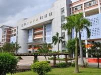广州科技贸易铁路职业学院是几本