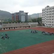 贵阳电子铁路职业学校