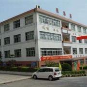 贵阳白云区铁路职业技术学校