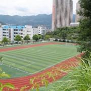 贵阳新城铁路职业学校