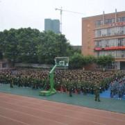 贵州经济铁路学校