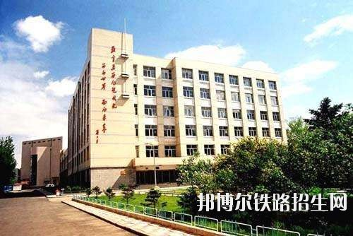 哈尔滨铁路职业技术学院网站网址