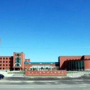 河北铁路交通职业技术学院