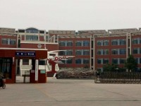 河北铁路轨道运输职业技术学院是几本