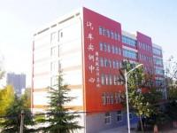 河南铁路交通职业技术学院宿舍条件
