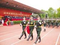 吉林交通铁路职业技术学院网站网址