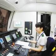 济南铁路司机学校
