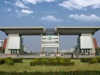 吉林铁道职业技术学院2020年招生简章