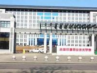 2020年吉林铁道职业技术学院排名