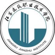 江苏建筑铁路职业技术学院