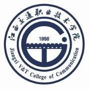 江西交通铁路职业技术学院