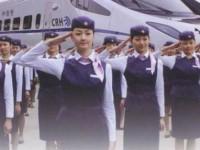 昆明台湘铁路科技学校网站网址
