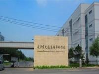 2020年辽宁铁路交通高等专科学校排名