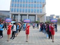 柳州铁道职业技术学院历年录取分数线