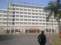 2020年柳州铁道职业技术学院排名