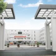 南京城建铁路中等专业学校