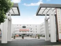 南京城建铁路中等专业学校招生办联系电话