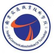 南京铁路交通职业技术学院
