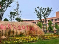 南京铁路交通职业技术学院2020年招生录取分数线