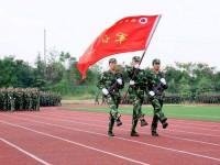 南京铁路交通职业技术学院历年录取分数线