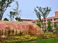 南京铁路交通职业技术学院招生办联系电话