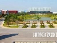南京铁路交通职业技术学院网站网址