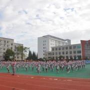重庆微电子铁路工业学校