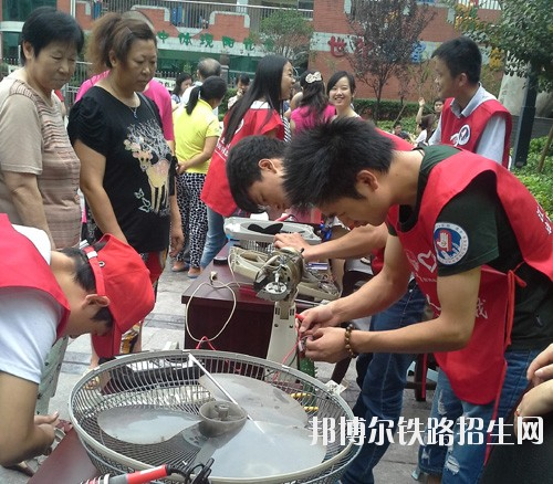 重庆市艺才铁路技工学校2019年报名条件、招生对象