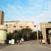 重庆轻工业铁路学校