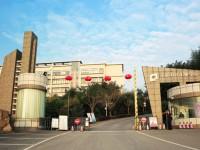 重庆市轻工业铁路学校学费